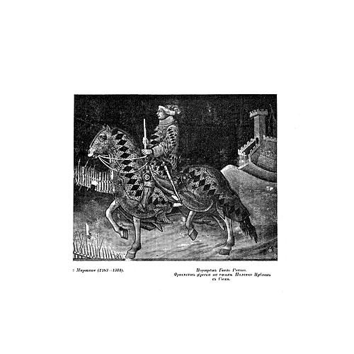 Творчество, 1919, №1