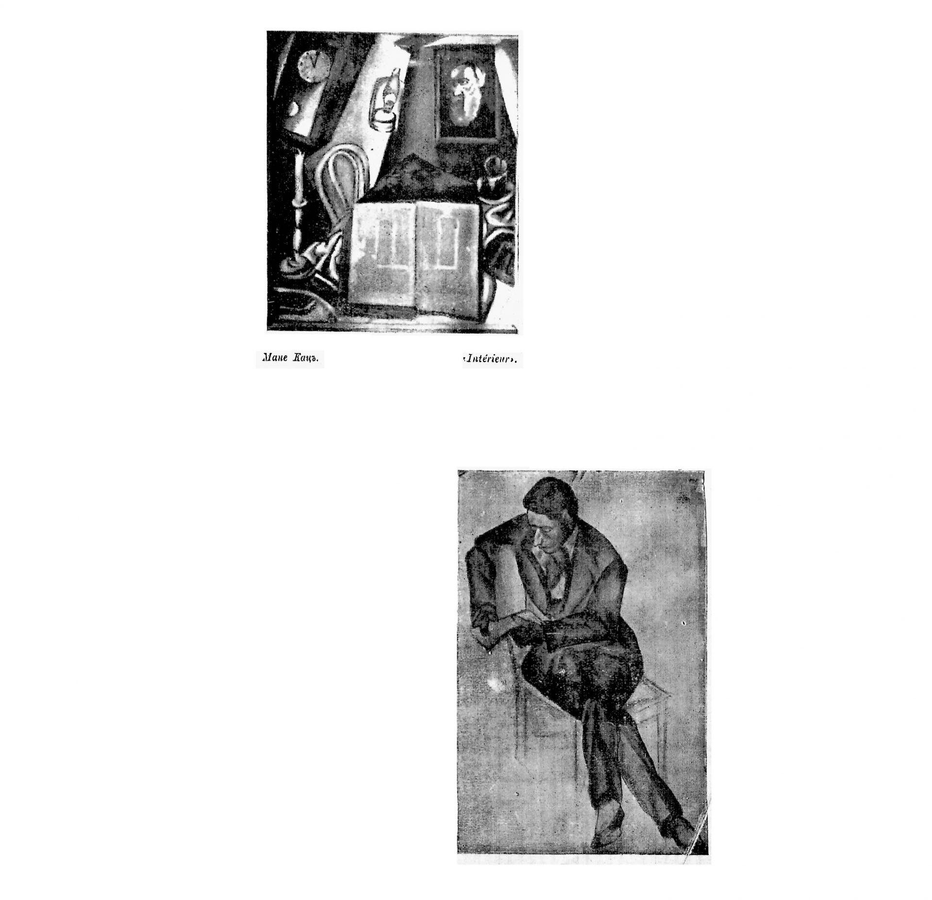 Творчество_1919_№1
