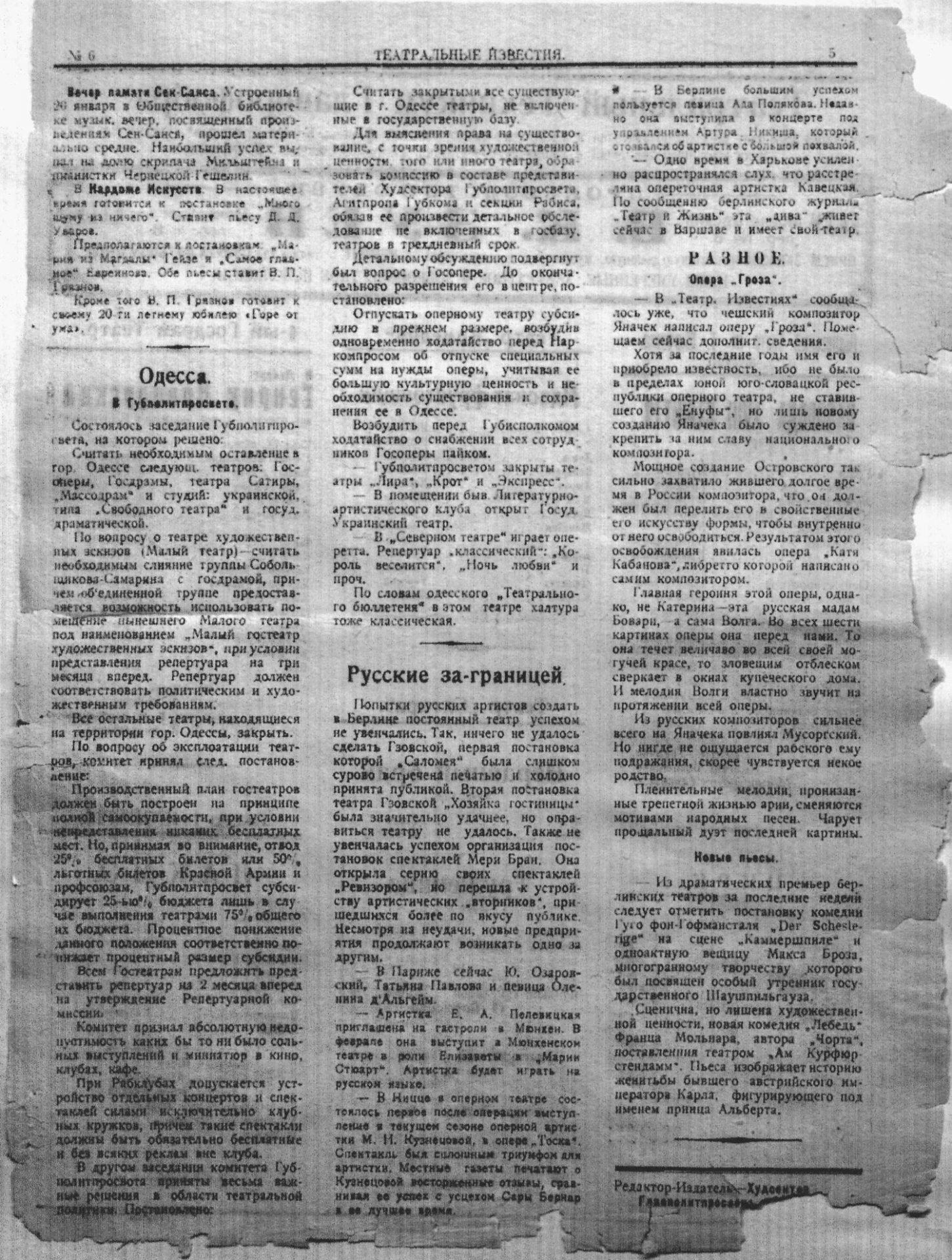 Театральні вісті_1922_№06